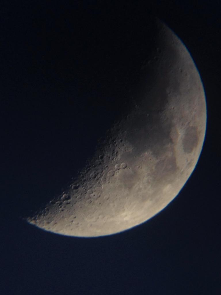 Photo of the moon, which now fills the frame